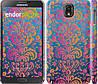 "Чехол на Samsung Galaxy Note 3 N9000 Барокко хамелеон ""2020c-29"""