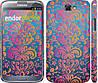 "Чехол на Samsung Galaxy Note 2 N7100 Барокко хамелеон ""2020c-17"""