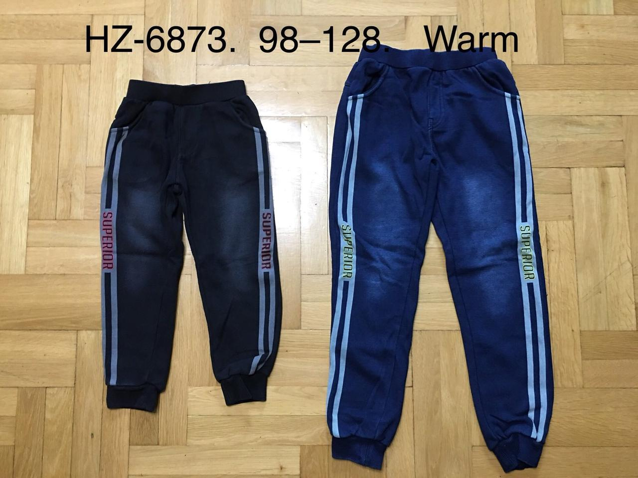 Штаны для мальчиков утепленные оптом,спортивные Active Sport, 95% хлопок, размеры 134-64. арт. HZ-6873
