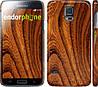 """Чехол на Samsung Galaxy S5 g900h Тёмно-коричневое дерево """"1107c-24"""""""