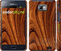 """Чехол на Samsung Galaxy S2 Plus i9105 Тёмно-коричневое дерево """"1107c-71"""""""