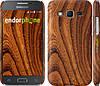 """Чехол на Samsung Galaxy Core Prime G360H Тёмно-коричневое дерево """"1107c-76"""""""