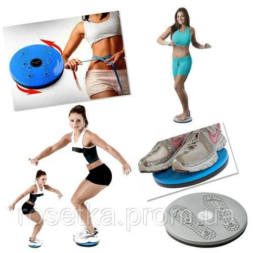 Упражнения на Круге здоровья
