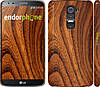 """Чехол на LG G2 Тёмно-коричневое дерево """"1107c-37"""""""