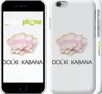 "Чехол на iPhone 6 Дольки кабана ""662c-45"""