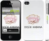 """Чехол на iPhone 4s Дольки кабана """"662c-12"""""""