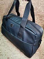 Спортивная дорожная сумка qp искусств кожа высококачественный сумка Унисекс стильный опт, фото 1