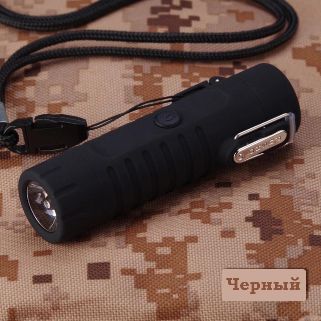 Туристический влагозащищенный USB фонарик со встроенной зажигалкой (черный)