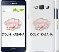 """Чехол на Samsung Galaxy A5 A500H Дольки кабана """"662c-73"""""""