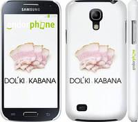 "Чехол на Samsung Galaxy S4 mini Дольки кабана ""662c-32"""
