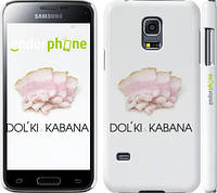"Чехол на Samsung Galaxy S5 mini G800H Дольки кабана ""662c-44"""