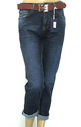 Жіночі джинси бойфренди Туреччина великі розміри