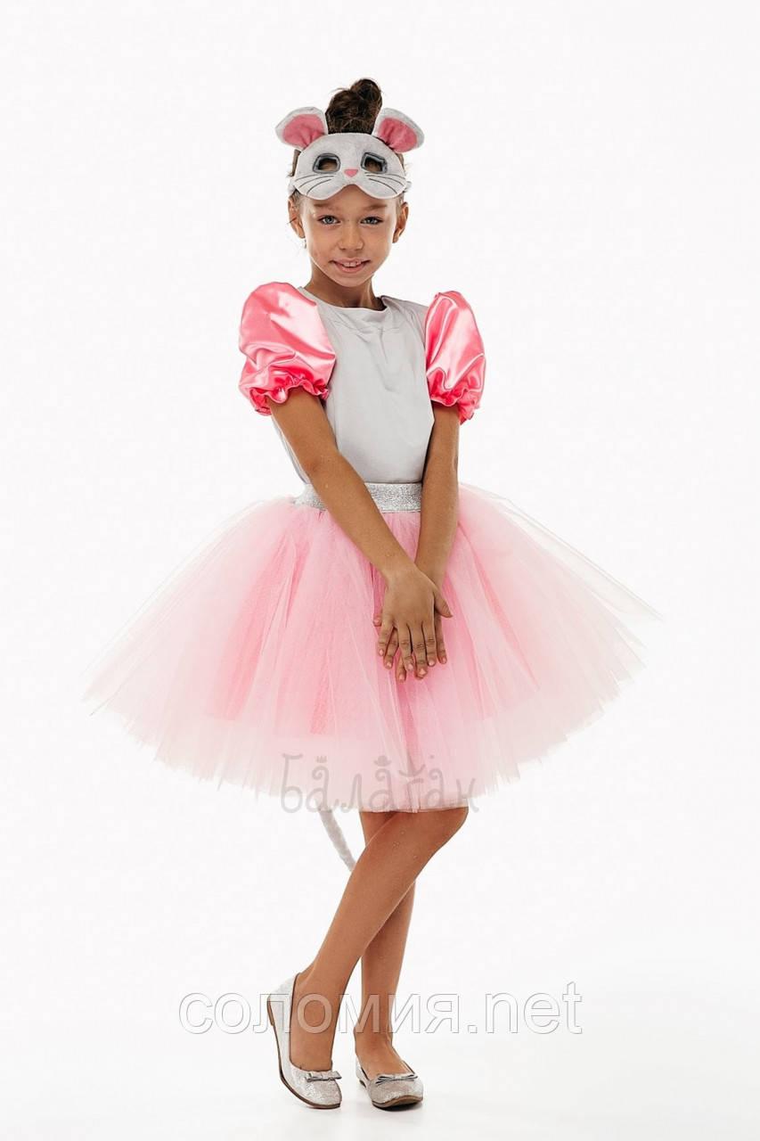 Детский карнавальный костюм для девочки Мышка 110-128р