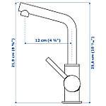 IKEA LUNDSKAR Смеситель для ванной, хром (402.400.17), фото 7