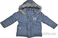 Куртка зимняя Никита Деньчик ГБ8068 92