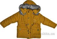 Куртка зимняя Никита Деньчик ГБ8069-1 128