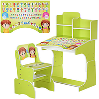 Детская Парта со стульчиком 2071-16 салатового цвета.