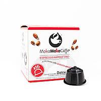 Кава в капсулах Dolce Gusto Decaffeinato MokaMokaCaffe 16 шт.