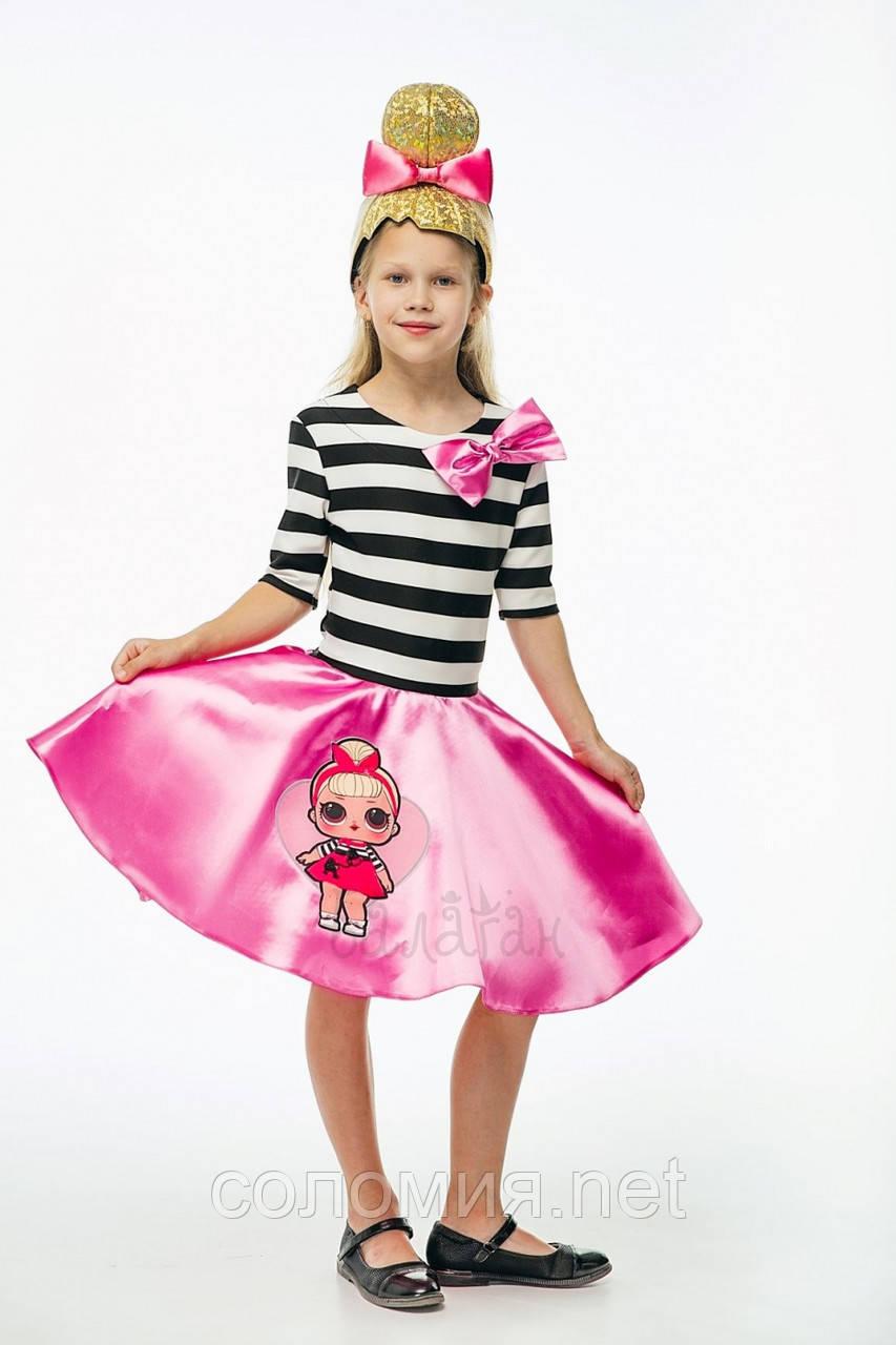 Детский карнавальный костюм для девочки Куклы LOL Леди Свинг 122-128р