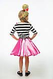 Детский карнавальный костюм для девочки Куклы LOL Леди Свинг 122-128р, фото 2
