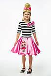 Детский карнавальный костюм для девочки Куклы LOL Леди Свинг 122-128р, фото 3