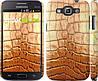 "Чехол на Samsung Galaxy Win i8552 Кожа крокодила ""1108c-51"""