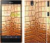 """Чехол на Sony Xperia Z C6602 Кожа крокодила """"1108c-40"""""""