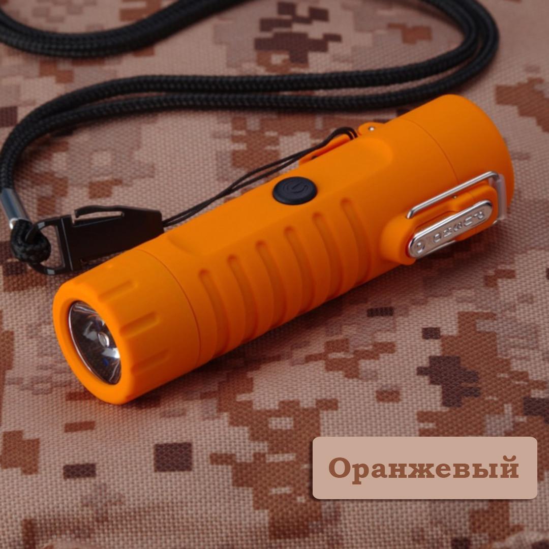 Туристический влагозащищенный USB фонарик со встроенной зажигалкой (оранжевый)