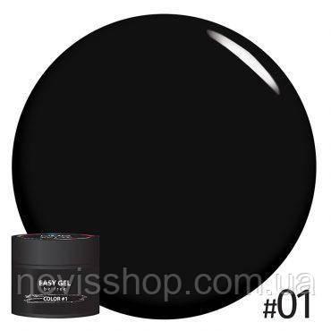 Гель-павутина NUB Easy Gel 5g #1, 5g Чорний