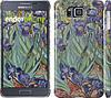 "Чехол на Samsung Galaxy Alpha G850F Винсент Ван Гог. Ирисы ""161c-65"""