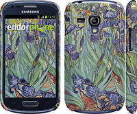 "Чехол на Samsung Galaxy S3 mini Винсент Ван Гог. Ирисы ""161c-31"""