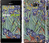 """Чехол на Sony Xperia M2 dual D2302 Винсент Ван Гог. Ирисы """"161c-61"""""""