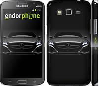 "Чехол на Samsung Galaxy Grand 2 G7102 Mercedes Benz 3 ""976c-41"""