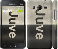 "Чехол на Samsung Galaxy Core 2 G355 Ювентус ""2778c-75"""