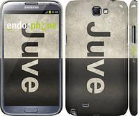 "Чехол на Samsung Galaxy Note 2 N7100 Ювентус ""2778c-17"""