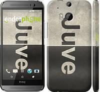 "Чехол на HTC One M8 Ювентус ""2778c-30"""