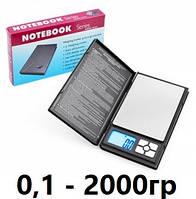 """Ювелирные весы 0,1-2000 грамм """"Книжка"""" Notebook"""