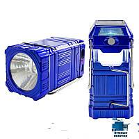 Кемпинговый фонарь GSH-8009A раздвижной на солнечной батарее + Power Bank, фото 1