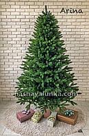 Штучна ялинка ARINA зелена 2.30 м