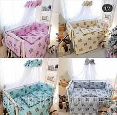 """Набір дитячої постільної білизни в ліжечко """"Тедді"""" - 9 предметів / Бортики в ліжечко / Захист в манеж, фото 3"""