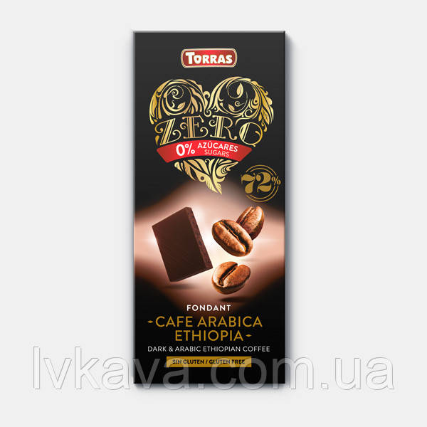Черный  шоколад Torras Cafe Arabica Ethiopia  без сахара  , 100 гр