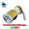 Кемпинговый фонарь JX-5882 - портативный встроенный аккумулятор.