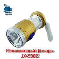 Кемпинговый фонарь JX-5882 - портативный встроенный аккумулятор., фото 1