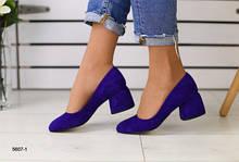 Женские замшевые фиолетовые лодочки, каблук 5,5 см
