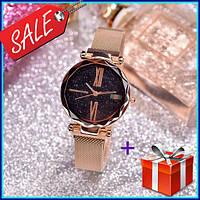 Женские часы Starry Sky Watch Gold с магнитной застежкой, наручные женские часы Стари Скай Вач золото