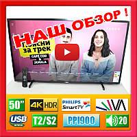 Телевизор Philips 50PUS6503 (4K UHD 2160, Smart TV, VA, HDR10, T2, S2, PPI 900, 20Вт)