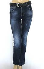 Жіночі завужені джинси Jijoys Туреччина, фото 3