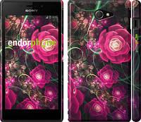 """Чехол на Sony Xperia M2 dual D2302 Абстрактные цветы 3 """"850c-61"""""""