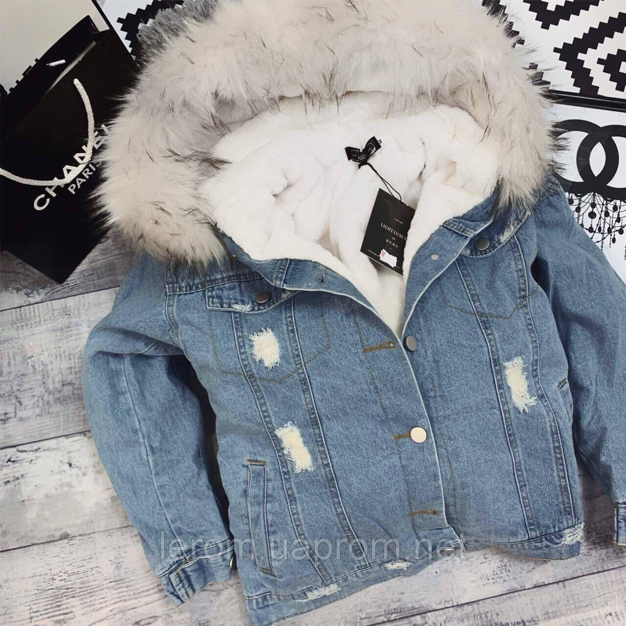 Теплая джинсовая куртка 2019/20 с мехом внутри