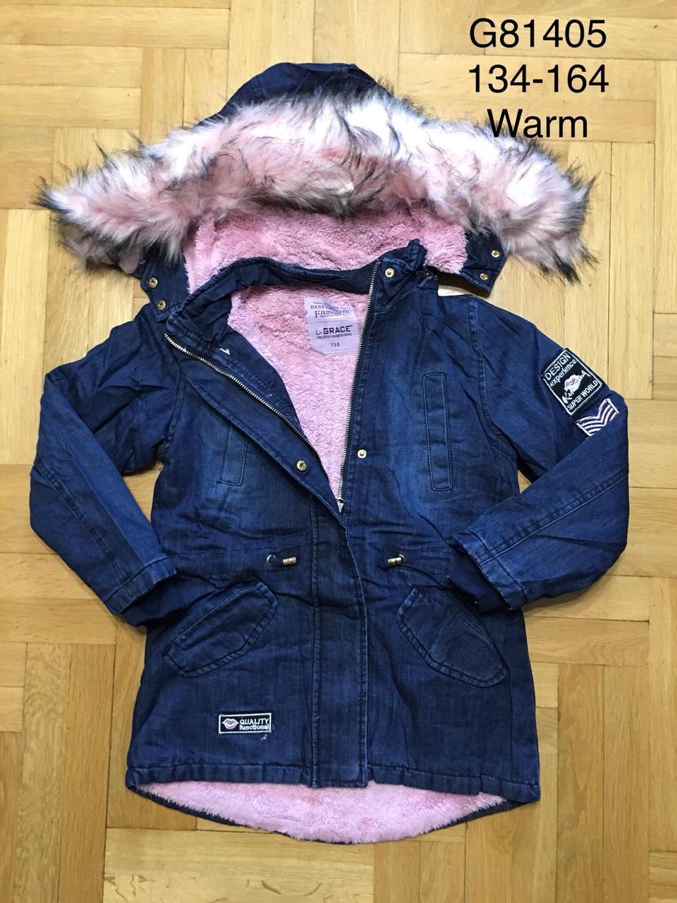 Джинсовая зимняя куртка для девочек оптом, Grace, 100% хлопок, 134-164 см, арт. G 81405
